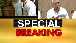 CJI impeachment notice: It's a 'revenge petition' after Judge Loya verdict, says Arun Jaitley - ZEENEWS