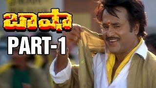 Baasha Telugu Full Movie | Part 1 | Rajinikanth | Nagma | Raghuvaran - MANGOVIDEOS