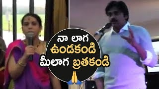 Pawan Kalyan Motivational Speech To Youth | Superb Answers To Fans Questions | TFPC - TFPC
