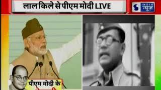 PM Narendra Modi addresses the speech at Red Fort during 75th anniversary of Azad Hind Government - ITVNEWSINDIA