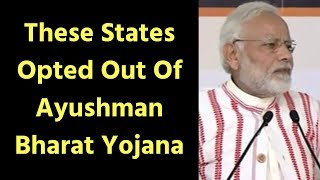 Ayushman Bharat Health Scheme: States which have opted out of Ayushman Bharat, आयुष्मान भारत योजना - ITVNEWSINDIA