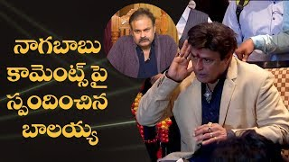 Balakrishna responds to Nagababu's comments | NTR Kathanayakudu - IGTELUGU