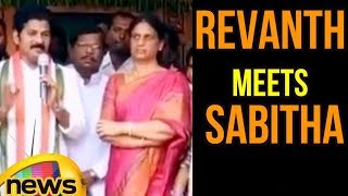 Congress Leader Revanth Reddy Meets Sabitha Indra Reddy, Comments On KCR | Mango News - MANGONEWS