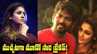 Nayanthara Breakup With Vignesh Shivan | Nayanthara Vignesh Sivan Officially Announced Breakup ? - RAJSHRITELUGU