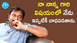 VV Vinayak Emotional Story | Dialogue With Prema | Celebrity Buzz With iDream - IDREAMMOVIES