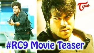 RC9 First Look Teaser | Ram Charan Tej, Rakul Preeth Singh - TELUGUONE
