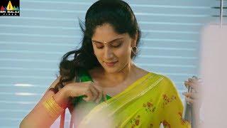 Anukunnadi Okati Ayinadi Okati Trailer | Latest Telugu Trailers 2019 | Dhanya Balakrishna, Tridha - SRIBALAJIMOVIES