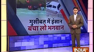 Heavy rains wreak havoc in parts of India - INDIATV