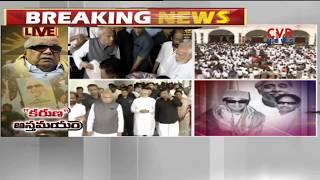 PM Modi Pays tribute to DMK Karunanidhi Live | Chennai | CVR NEWS - CVRNEWSOFFICIAL