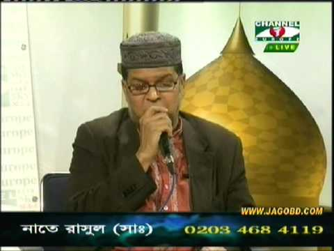 Bangla nat a rasul (sw) by: J Ali & A Salam,part 2