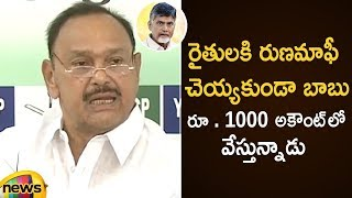 YSRCP MLA Raghurami Reddy Slams Chandrababu Naidu Over His Injustice To Farmers | Mango News - MANGONEWS