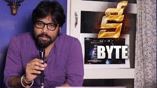 Arjun Reddy Director Sandeep Reddy Vanga Byte About Key Movie Teaser | TFPC - TFPC