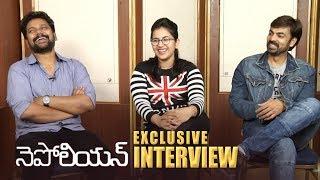 Napoleon Movie Team Exclusive Interview   Anand Ravi   Komali   Ravi Varma   TFPC - TFPC