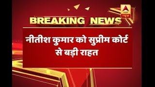 SC dismisses PIL seeking disqualification of Bihar CM Nitish Kumar - ABPNEWSTV