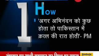 5W1H: PM Modi addresses Rally in Gujarat and Rajasthan - ZEENEWS
