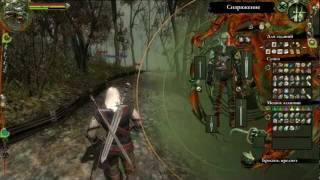 Как пройти игру ведьмак видео