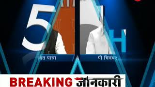 5W1H: Congress revokes Mani Shankar Aiyar's suspension - ZEENEWS
