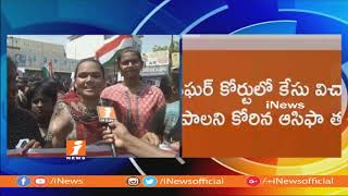Students Protest and Demand Justice For Asifa Bano | Vijayawada | iNews - INEWS
