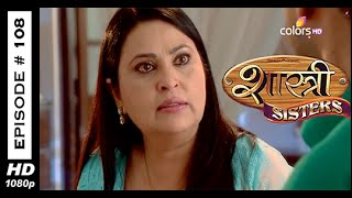 Shastri Sisters : Episode 108 - 22nd November 2014