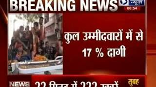 Delhi Assembly polls: Have a look at this before you go out to vote - ITVNEWSINDIA