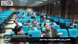 بالفيديو .. مشادة بين جابر نصار وأعضاء حركة 9 مارس
