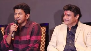 Power Star Puneeth Rajkumar Speech At NTR Biopic Pressmeet Bengaluru | Nandamuri Balakrishna | TFPC - TFPC