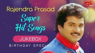 Rajendra Prasad All Time Hit Songs JukeBox | Birthday Special | TeluguOne - TELUGUONE