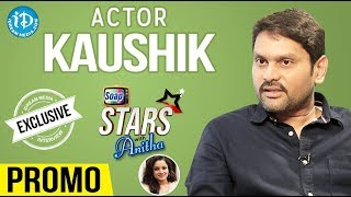 Actor Kaushik Exclusive Interview - Promo || Soap Stars With Anitha - IDREAMMOVIES