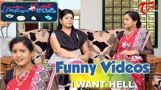 I Want Hell  - Funny Videos Back to Back | by Mallik - NAVVULATV