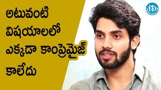 We Didn't Compromise At All - Sai Ronak || Talking Movies With iDream || #Kaadali - IDREAMMOVIES