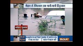 Rains play havoc across country; Gujarat, Rajasthan, Maharastra, Himachal worst affected - INDIATV