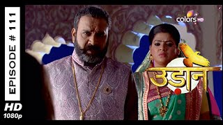 Udaan : Episode 111 - 24th December 2014