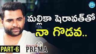 Actor/Producer Sachiin Joshi Exclusive Interview Part #6 || Dialogue With Prema - IDREAMMOVIES
