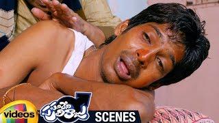 Dhanraj Beaten up by Ladies | Panileni Puliraju 2018 Telugu Full Movie Scenes | Swetha Varma - MANGOVIDEOS
