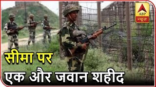 Namaste Bharat: BSF Jawan Martyred in firing by Pakistan in Ramgarh, Jammu - ABPNEWSTV