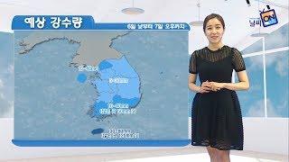 [날씨정보] 06월 05일 17시 발표