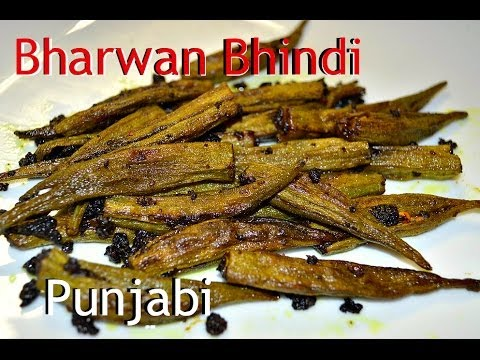 Bharwan Bhindi Authentic Punjabi Recipe.Stuffed Spicy Okra video by Chawlas-Kitchen.com