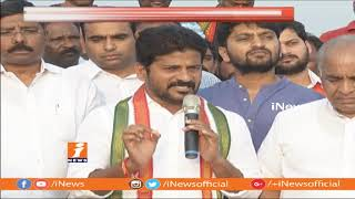 Congress Party Leader Revanth Reddy Comments On CM KCR & KTR | iNews - INEWS