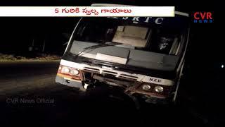 RTC Bus Overturns in Suryapet Dist | 5 Severely Injured  | CVR News - CVRNEWSOFFICIAL