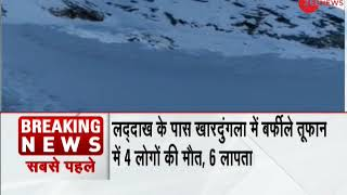 Breaking News: 4 bodies recovered from avalanche in Ladakh's Khardung La - ZEENEWS
