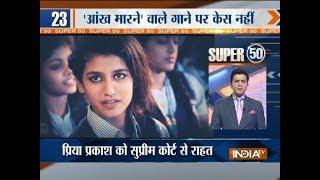 Super 50 : NonStop News   21st February, 2018 - INDIATV