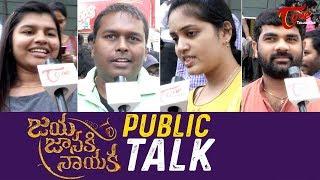 Jaya Janaki Nayaka Public Talk | Bellamkonda Sai Srinivas | Rakul Preet Singh  #JJN - TELUGUONE