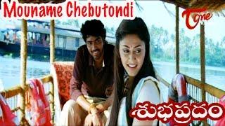 Subhapradam Movie Songs | Mouname Video Song | Allari Naresh, Manjari Fadnis - TELUGUONE