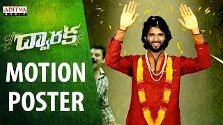 Dwaraka Motion Poster || Dwaraka Movie || Vijay Devarakonda, Pooja Jhaveri || Sai Karthik - ADITYAMUSIC