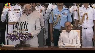 Rajya Sabha Speaker Mohammad Hamid Ansari Speech At Pranab Mukherjee Farewell Meeting | Mango News - MANGONEWS