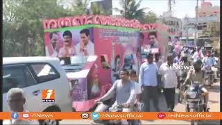 Mynampally Hanumantha Rao Files Nomination From Malkajgiri As TRS Candidate | iNews - INEWS