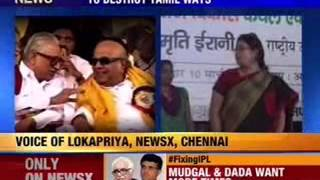 DMK lashes out at the centre over Gurutsav row - NEWSXLIVE