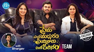 Prema Entha Madhuram Priyuralu Antha Katinam Movie Team Full Interview || Talking Movies With iDream - IDREAMMOVIES
