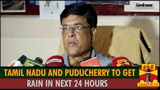 Tamil Nadu and Puducherry to Get Rain in Next 24 Hours : S. R. Ramanan, RMC Director 29-11-2015