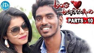 Anthaa Akkade Jarigindi Full Movie Parts 10/11 || Sunny | Akanksha | Arun | Kavitha - IDREAMMOVIES